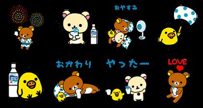 「CALPIS WATER」 Rilakkuma Stickers Line Sticker GIF & PNG Pack: Animated & Transparent No Background | WhatsApp Sticker