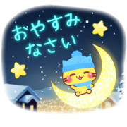 A lot of cats. Winter Pop-Up Stickers Sticker for LINE & WhatsApp | ZIP: GIF & PNG