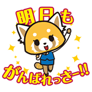 Aggressive Retsuko Sticker for LINE & WhatsApp | ZIP: GIF & PNG