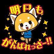 Aggressive Retsuko Sticker for LINE & WhatsApp | ZIP: GIF & PNG