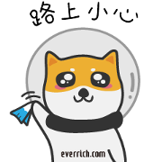 Astro-ShibaInu Sticker for LINE & WhatsApp | ZIP: GIF & PNG