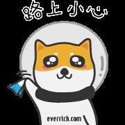 Astro-ShibaInu Sticker for LINE & WhatsApp | ZIP: GIF & PNG