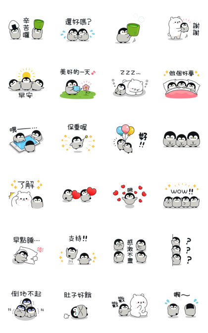 Baby of a Gentle Penguin 3 Line Sticker GIF & PNG Pack: Animated & Transparent No Background | WhatsApp Sticker