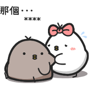 Black and White Chicken Custom Stickers Sticker for LINE & WhatsApp | ZIP: GIF & PNG