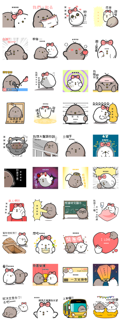 Black and White Chicken Custom Stickers Line Sticker GIF & PNG Pack: Animated & Transparent No Background | WhatsApp Sticker