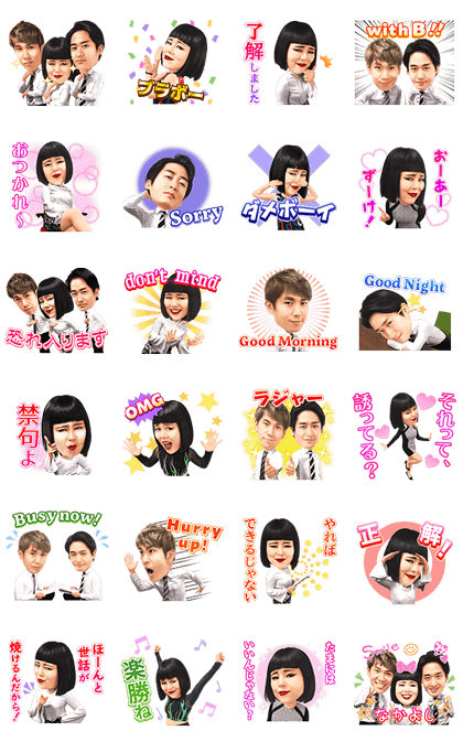 Blouson Chiemi with B Gets Movin' Line Sticker GIF & PNG Pack: Animated & Transparent No Background | WhatsApp Sticker