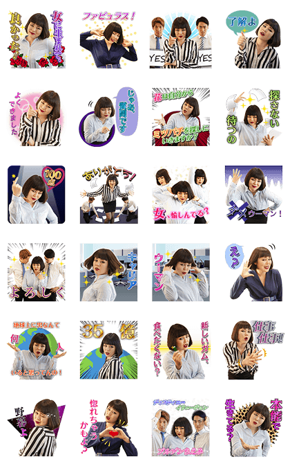 Blouson Chiemi with B Sound Stickers Line Sticker GIF & PNG Pack: Animated & Transparent No Background | WhatsApp Sticker
