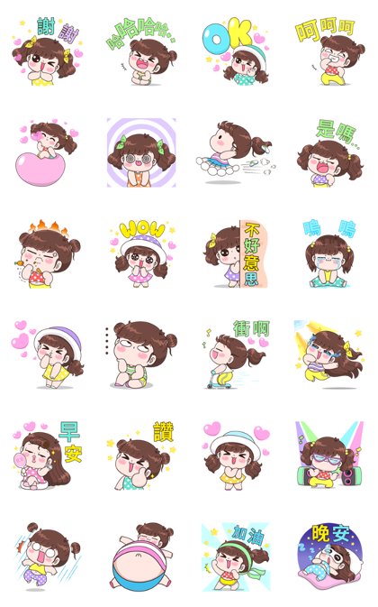 Boobib Pop Up Line Sticker GIF & PNG Pack: Animated & Transparent No Background | WhatsApp Sticker
