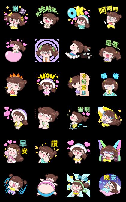 Boobib Pop Up Line Sticker GIF & PNG Pack: Animated & Transparent No Background   WhatsApp Sticker