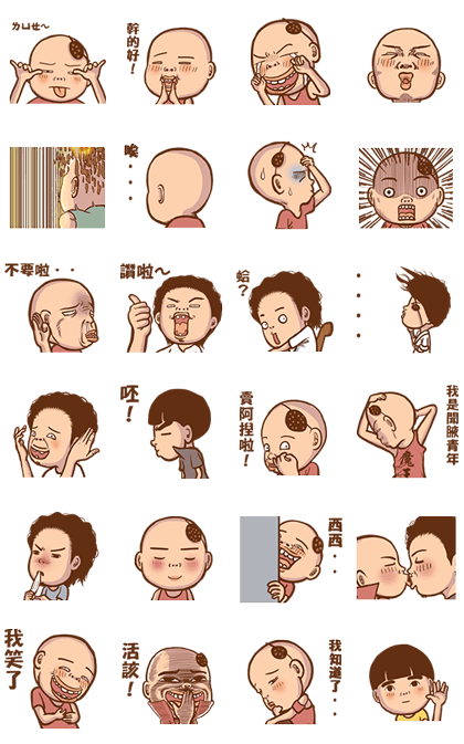 Boss Bau 2 Line Sticker GIF & PNG Pack: Animated & Transparent No Background | WhatsApp Sticker