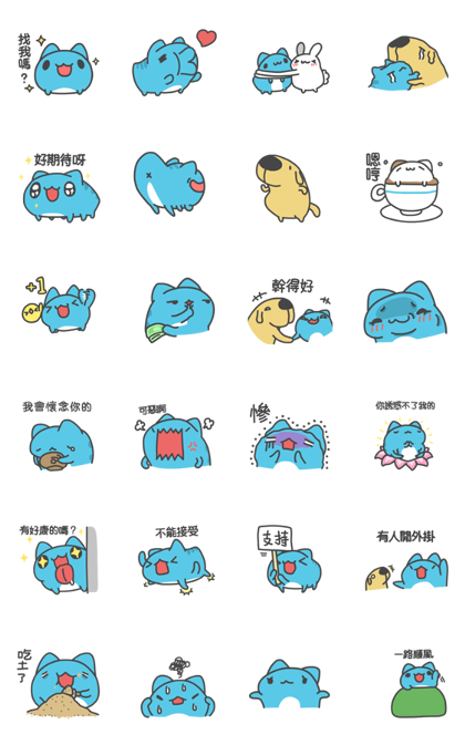 BugCat-Capoo: Very Bouncy  Line Sticker GIF & PNG Pack: Animated & Transparent No Background | WhatsApp Sticker