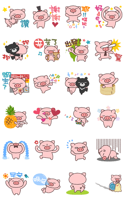 Butata Animated Stickers Line Sticker GIF & PNG Pack: Animated & Transparent No Background | WhatsApp Sticker