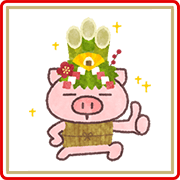 Butata's New Year's Gift Stickers Sticker for LINE & WhatsApp | ZIP: GIF & PNG