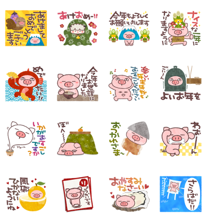 Butata's New Year's Gift Stickers Line Sticker GIF & PNG Pack: Animated & Transparent No Background | WhatsApp Sticker