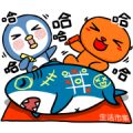 Buy123 TW × Friends Sticker for LINE & WhatsApp | ZIP: GIF & PNG