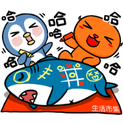 Buy123 TW × Friends Sticker for LINE & WhatsApp | ZIP: GIF & PNG