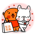 Buy123 TW × Lazy Style Sticker for LINE & WhatsApp | ZIP: GIF & PNG