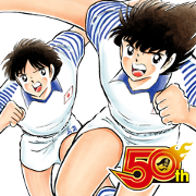 CAPTAIN TSUBASA J50th Sticker for LINE & WhatsApp | ZIP: GIF & PNG