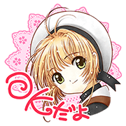 CARDCAPTOR SAKURA 2 Sticker for LINE & WhatsApp | ZIP: GIF & PNG
