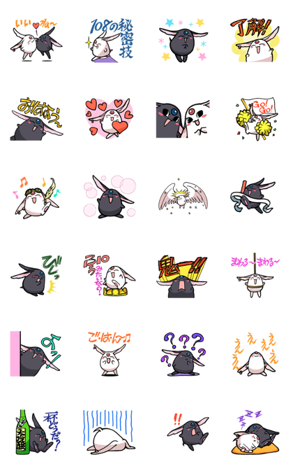 CLAMP 30th Anniversary: Mokona Line Sticker GIF & PNG Pack: Animated & Transparent No Background | WhatsApp Sticker