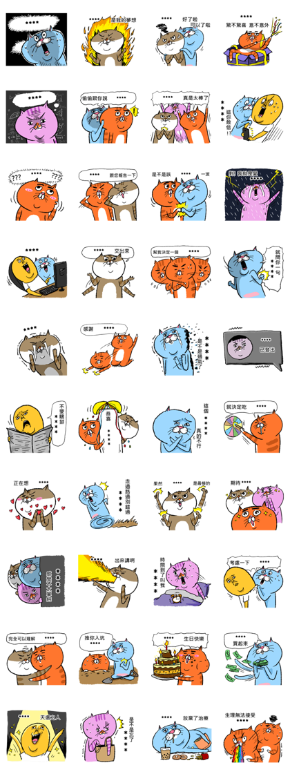 Cat Roommates Custom Stickers Line Sticker GIF & PNG Pack: Animated & Transparent No Background | WhatsApp Sticker