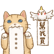 Cat's Lifestyle Custom Stickers Sticker for LINE & WhatsApp | ZIP: GIF & PNG
