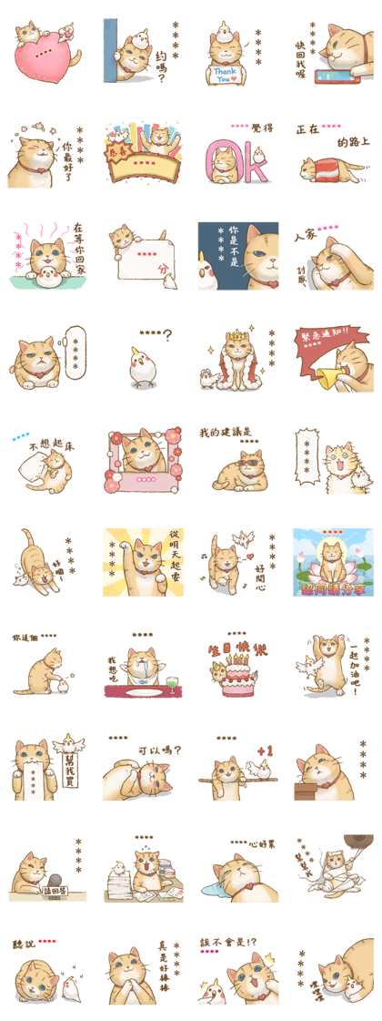 Cat's Lifestyle Custom Stickers Line Sticker GIF & PNG Pack: Animated & Transparent No Background | WhatsApp Sticker