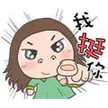Cha Bao Mei 4 Sticker for LINE & WhatsApp | ZIP: GIF & PNG
