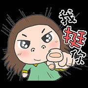 Cha Bao Mei 4 Sticker for LINE & WhatsApp | ZIP: GIF & PNG