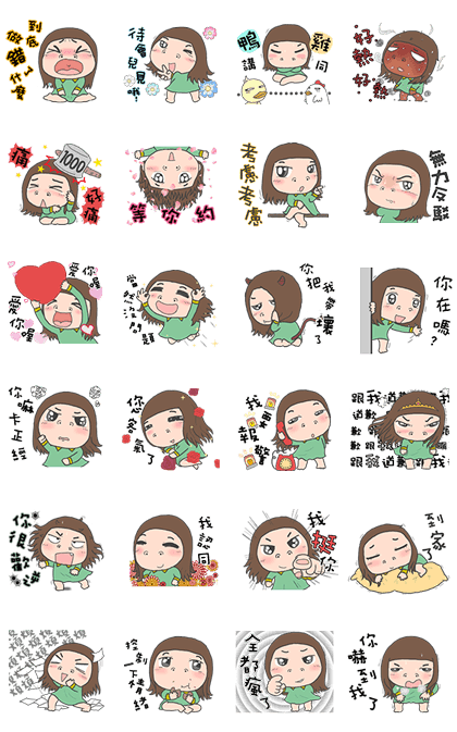 Cha Bao Mei 4 Line Sticker GIF & PNG Pack: Animated & Transparent No Background | WhatsApp Sticker