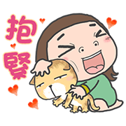 Cha Bao Mei: Long Time No See Sticker for LINE & WhatsApp | ZIP: GIF & PNG