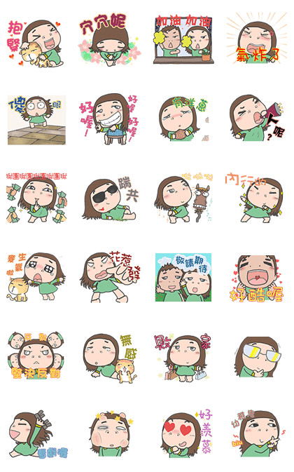 Cha Bao Mei: Long Time No See Line Sticker GIF & PNG Pack: Animated & Transparent No Background   WhatsApp Sticker