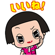 Chico Will Scold You! Big Stickers Sticker for LINE & WhatsApp | ZIP: GIF & PNG