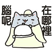 Chinchilla 2 Sticker for LINE & WhatsApp | ZIP: GIF & PNG