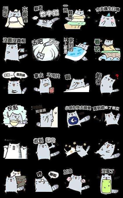Chinchilla 2 Line Sticker GIF & PNG Pack: Animated & Transparent No Background | WhatsApp Sticker