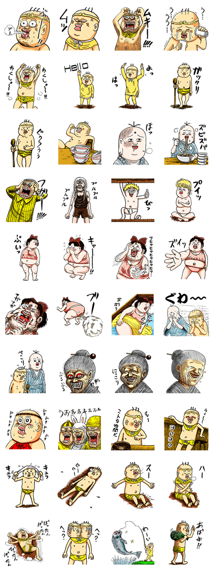 Chinyuki and His Hilarious Friends! Line Sticker GIF & PNG Pack: Animated & Transparent No Background | WhatsApp Sticker