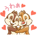 Chip 'n' Dale Squeaky Moves Sticker for LINE & WhatsApp | ZIP: GIF & PNG