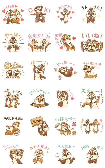 Chip 'n' Dale Squeaky Moves Line Sticker GIF & PNG Pack: Animated & Transparent No Background   WhatsApp Sticker