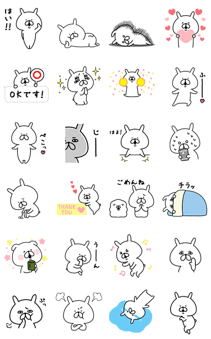 Chococo's Yuru Usagi (Animated) Line Sticker GIF & PNG Pack: Animated & Transparent No Background | WhatsApp Sticker