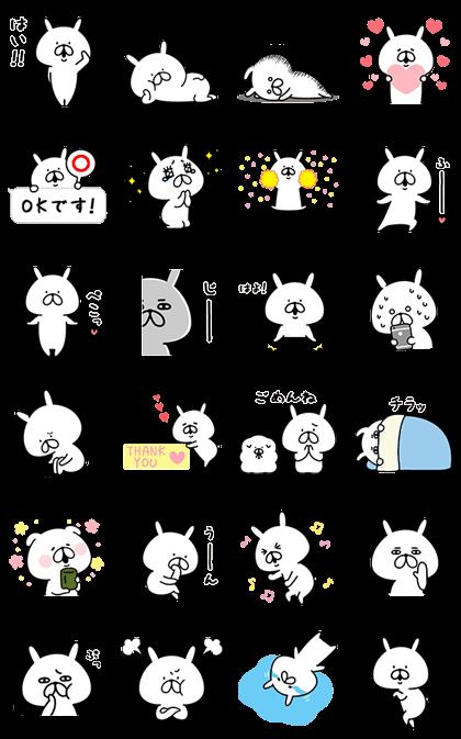 Chococo's Yuru Usagi (Animated) Line Sticker GIF & PNG Pack: Animated & Transparent No Background   WhatsApp Sticker