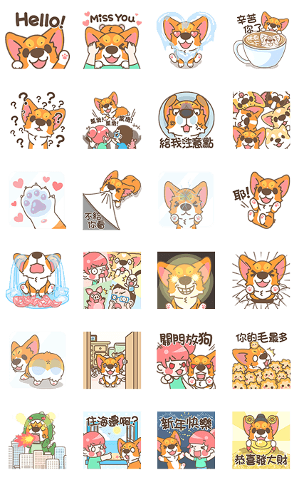 Corgi PonPon comes to your heart! Line Sticker GIF & PNG Pack: Animated & Transparent No Background   WhatsApp Sticker