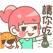 Corgi PonPon family Sticker for LINE & WhatsApp | ZIP: GIF & PNG