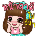 Cutie Cute Sticker for LINE & WhatsApp   ZIP: GIF & PNG