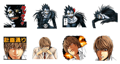 DEATH NOTE (Free-Manga) Line Sticker GIF & PNG Pack: Animated & Transparent No Background | WhatsApp Sticker