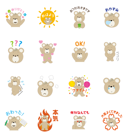 DEMMY STICKERS Line Sticker GIF & PNG Pack: Animated & Transparent No Background | WhatsApp Sticker