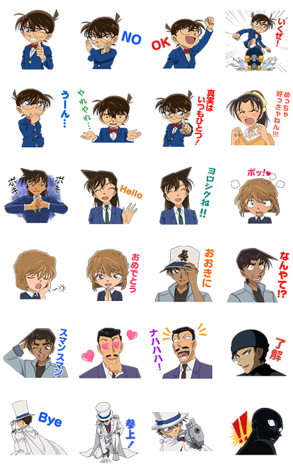 DETECTIVE CONAN: Animated Stickers Line Sticker GIF & PNG Pack: Animated & Transparent No Background | WhatsApp Sticker