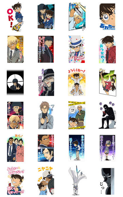 DETECTIVE CONAN: Big Stickers Line Sticker GIF & PNG Pack: Animated & Transparent No Background | WhatsApp Sticker
