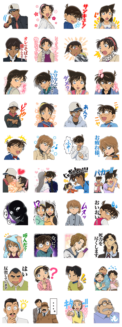 DETECTIVE CONAN Vol. 4 Line Sticker GIF & PNG Pack: Animated & Transparent No Background | WhatsApp Sticker