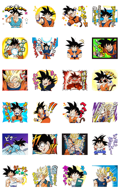 DRAGON BALL SON GOKU Stickers Line Sticker GIF & PNG Pack: Animated & Transparent No Background   WhatsApp Sticker