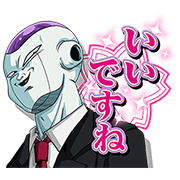 DRAGON BALL Z BIG BOSS FREEZA Sticker for LINE & WhatsApp | ZIP: GIF & PNG